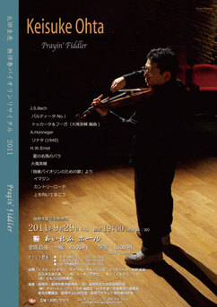 prayin-fiddler.jpg