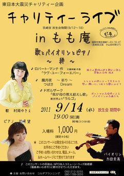 2011.9.14.jpg