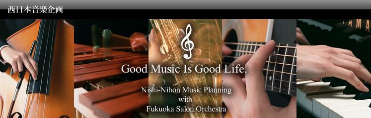 西日本音楽企画